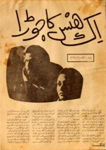 1979-Articles