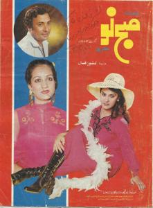 1984-Articles