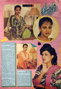 1985-Articles