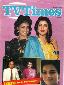 1986-Articles