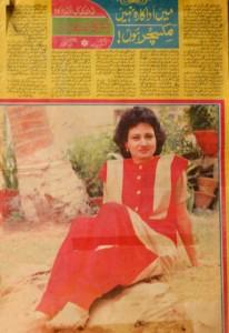 1987-Articles