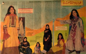 1988-Articles