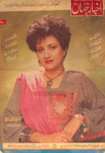 1992-Articles
