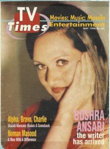 1998-Articles