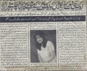2003-Articles