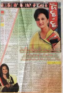 2008-Articles